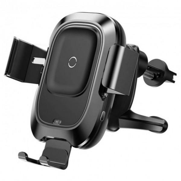 Автодержатель для телефона Baseus с беспроводной зарядкой и автоматическим раздвижным механизмом