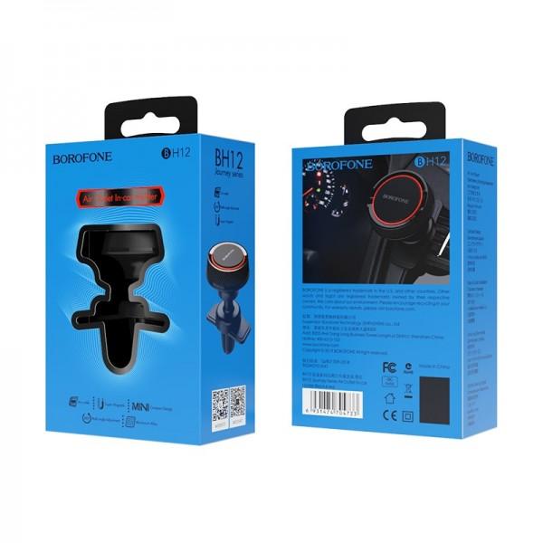 Автомобильный держатель для телефона BOROFONE BH12