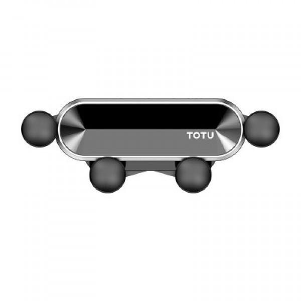 Автомобильный держатель для телефона TOTU DCTV-15