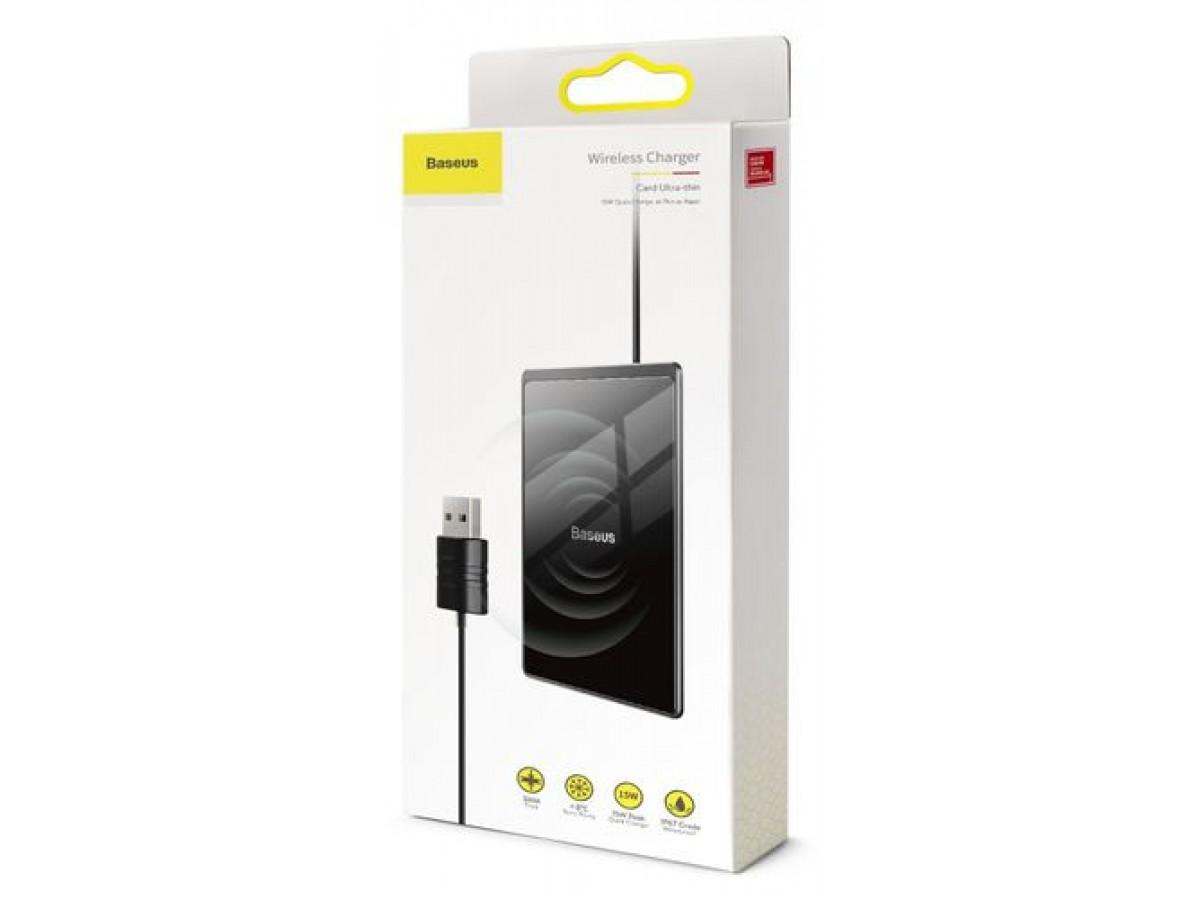 Беспроводное зарядное устройство Baseus Card Ultra-thin 15W черное в Тюмени