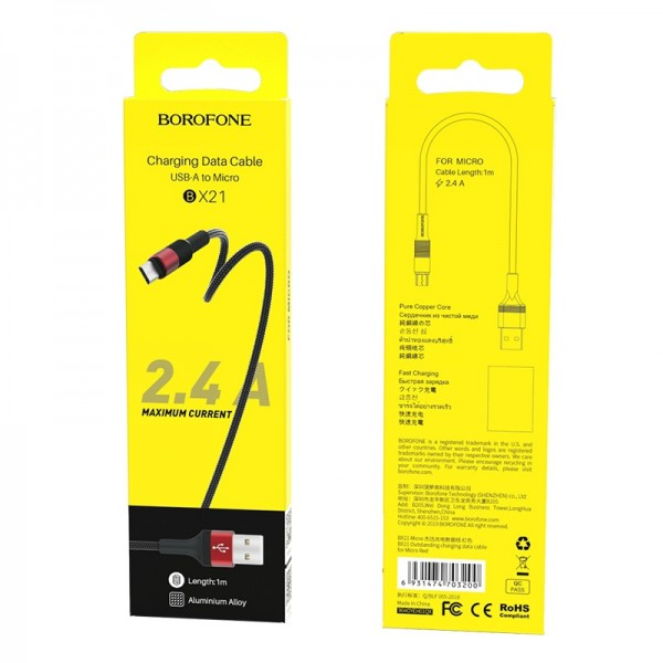 Кабель зарядки Micro-USB Borofone BX21 1m черный