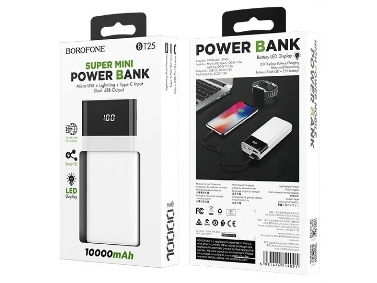 Power Bank Borofone 10000mAh BT25 (белый) в Тюмени