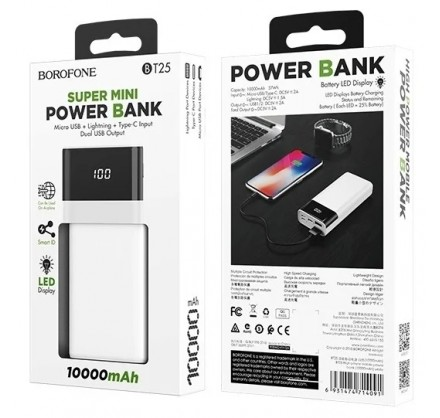 Power Bank Borofone 10000mAh BT25 (белый)