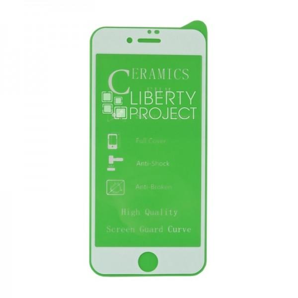 Стекло защитное iPhone 7/8/SE 2020 черное/белое (Ceramics)