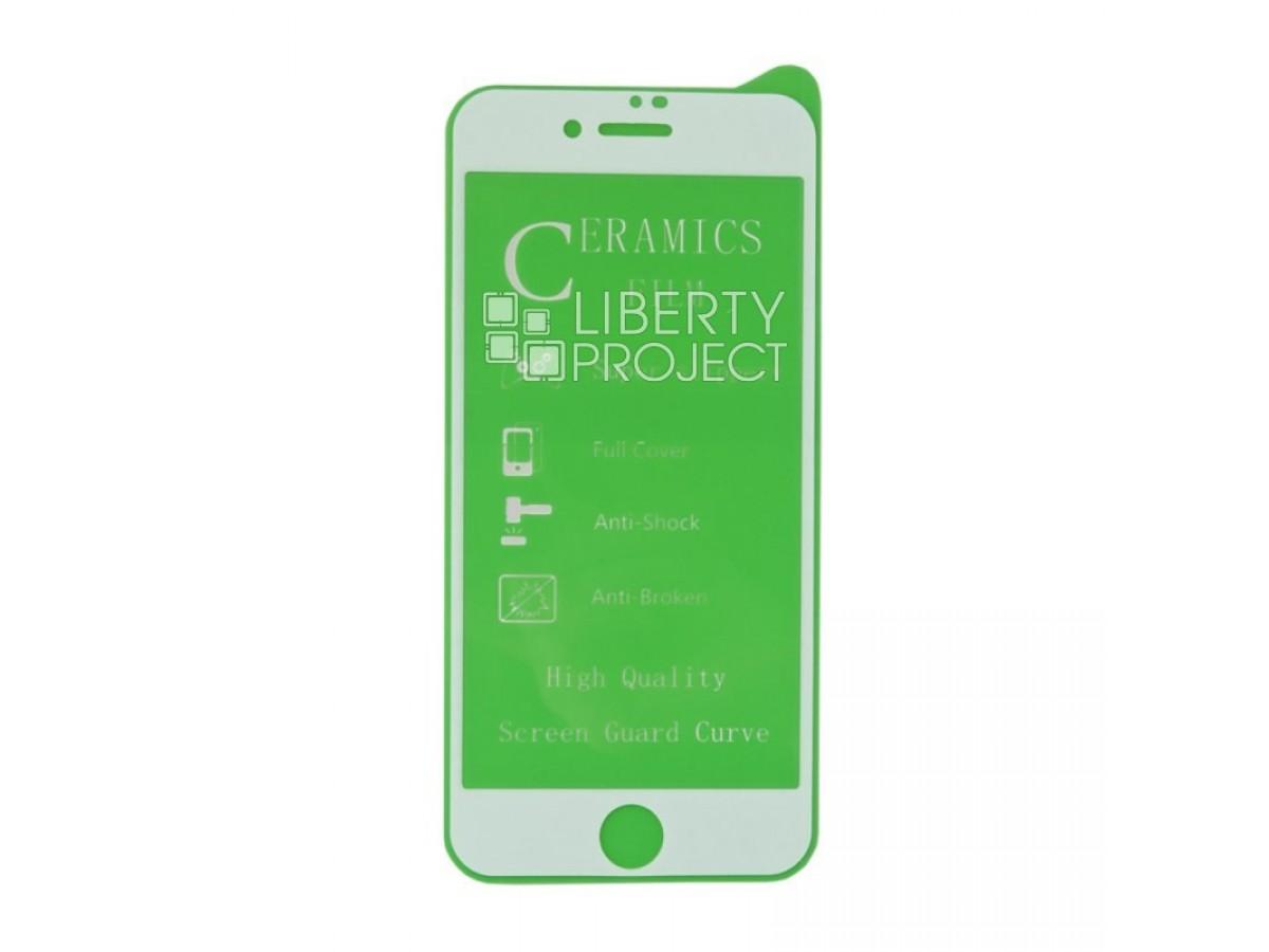 Стекло защитное iPhone 7/8/SE 2020 белое (Ceramics) в Тюмени