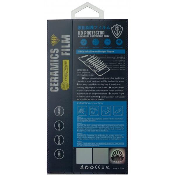 Керамическое защитное стекло 3D для iPhone 12 Pro Max черное Full Glue