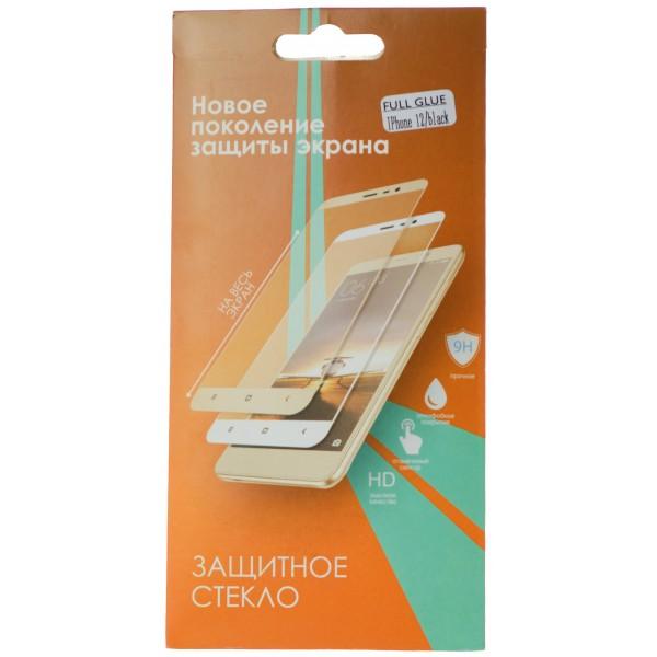 Защитное стекло 3D для iPhone 12 Mini HD Full Glue