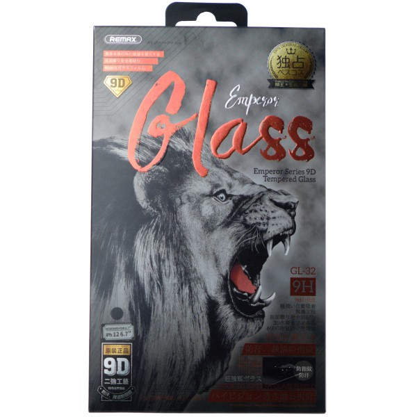 Защитное стекло Remax 3D для iPhone 12 Pro Max черное Full Glue