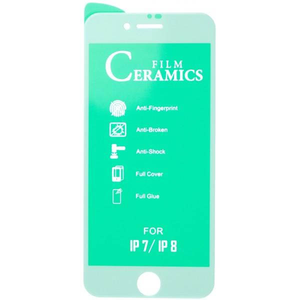 Стекло защитное iPhone 7/8/SE 2020 белое (Ceramics)