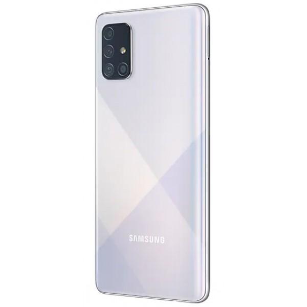 Samsung Galaxy A71 128GB серебряный