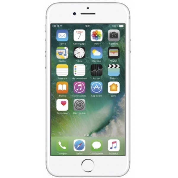 Apple iPhone 7 128GB (серебристый)