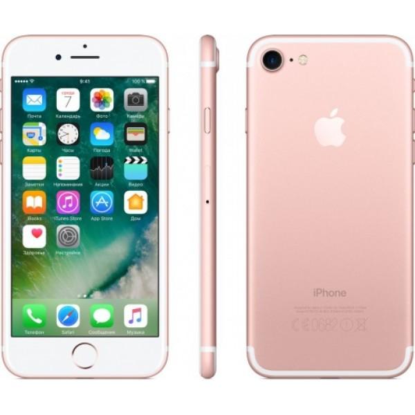 Apple iPhone 7 32GB (розовое золото)